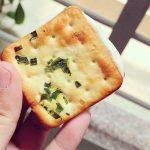Bánh hành Đài Loan
