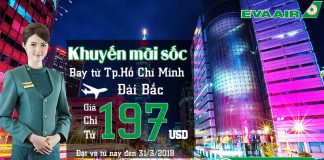 Eva Air KM vé máy bay đi Đài Bắc chỉ từ 197 USD