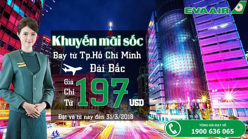 Du lịch Đài Bắc cùng Eva Air