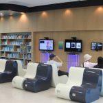 Phòng đọc sách điện tử ở sân bay Đào Viên